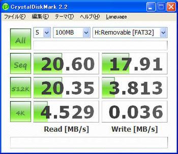 EXTREME III SDHCカード計測.jpg